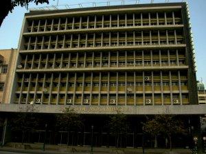 Fachada do Banco de Moçambique