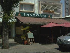 Fachada Shamwari