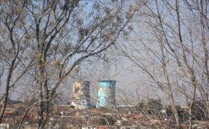 Usinas de Soweto