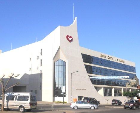 Fachada do Cenáculo da Fé em Maputo